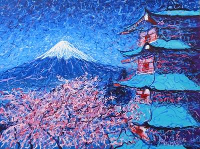 Fuji, a montanha sagrada
