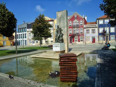 Monumento Eça de Queiroz